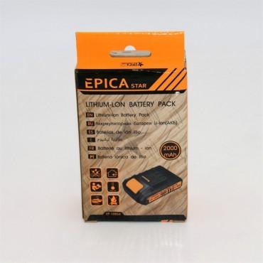 Επαναφορτιζόμενη μπαταρία 20.000mah epica ep10854