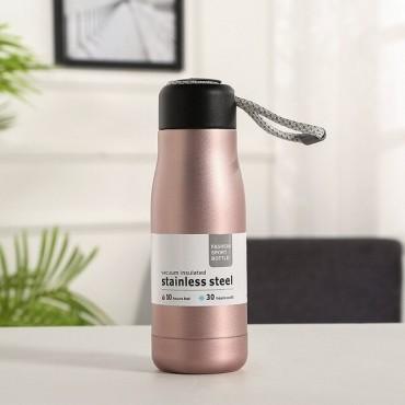 Μεταλλικός θερμός-παγούρι ροζ 500ml