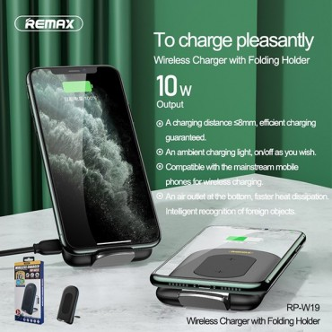 Ασύρματος Φορτιστής REMAX Wireless Fast Charger 10w rp-w19 black