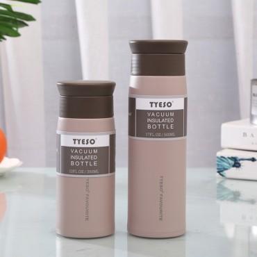 Μεταλλικός θερμός-ποτήρι 500ml tyeso καφέ