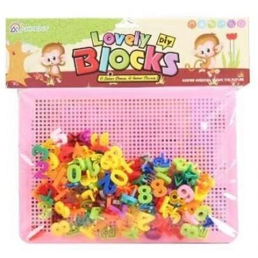 Lovely blocks jm-8063
