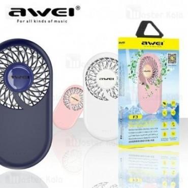 Mini Handy Fan (Rechargeable)18 Awei F3