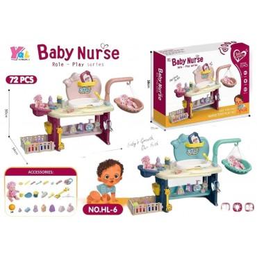 Baby nurse με φως μουσική hl-6