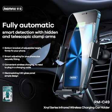 Remax, RM-C49, infrared wireless charging car holder, automatic smart sensor, hidden and retractable left and right arms