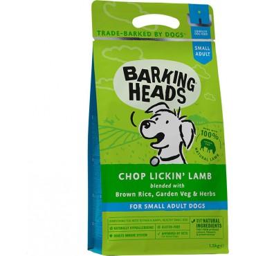 Barkings Heads Chop Lickin Mini - Αρνί (1,5kg)