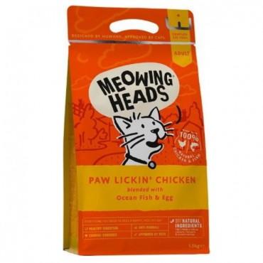Meowing heads paw lickin κοτόπουλο 1,5kg
