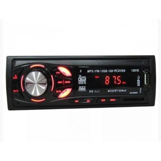 MP3 PLAYER αυτοκινήτου με διπλό USB/TF/MP3 PLAYER HL-1062E