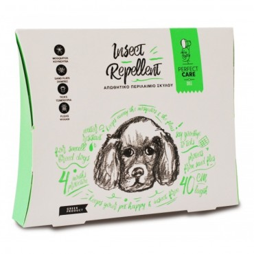 Perfect care αντιπαρασιτικό κολάρο σκύλου 40cm