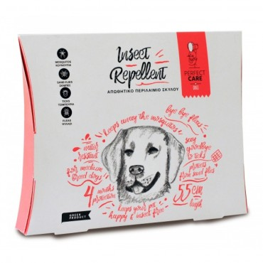 Perfect care αντιπαρασιτικό κολάρο σκύλου 55cm