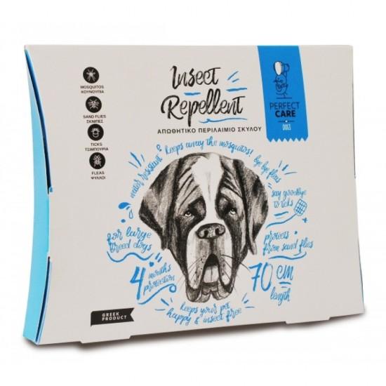 Perfect care αντιπαρασιτικό κολάρο σκύλου 70cm