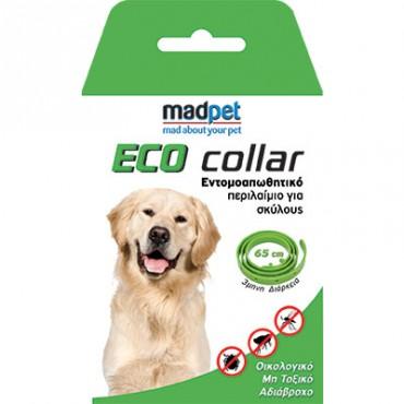Eco collar αντιπαρασιτικό 65cm