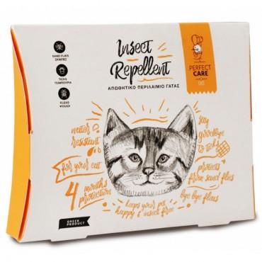 Perfect care αντιπαρασιτικό κολάρο γάτας 35cm
